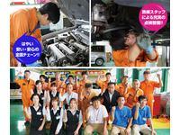 フラット7高岡 (有)江畑自動車工業所