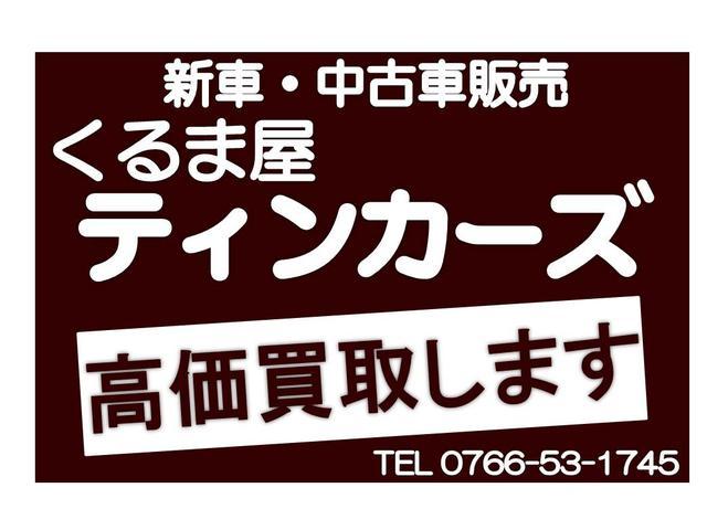 くるま屋 TINCARS(2枚目)