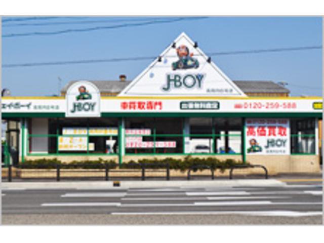 J−BOY高岡 R8号店  (株)V.I.N