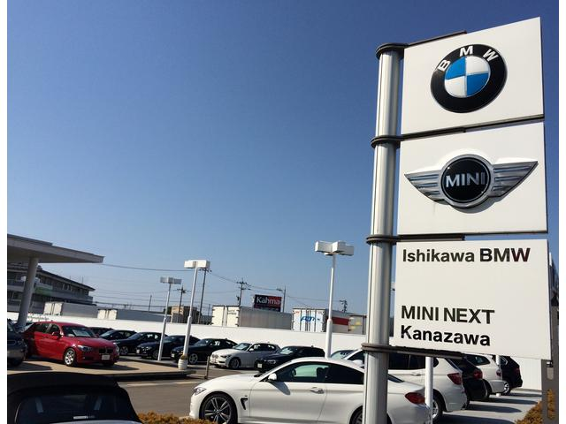 Ishikawa BMW BMW Premium Selection金沢(1枚目)