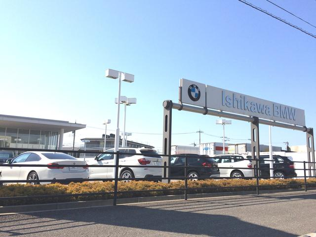 Ishikawa BMW BMW Premium Selection金沢(2枚目)