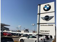 Ishikawa BMW BMW Premium Selection金沢