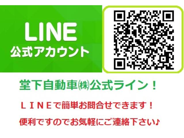 堂下自動車 株式会社(6枚目)