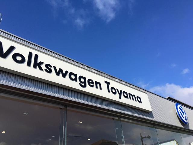(株)ファーレン富山 Volkswagen富山認定中古車センター