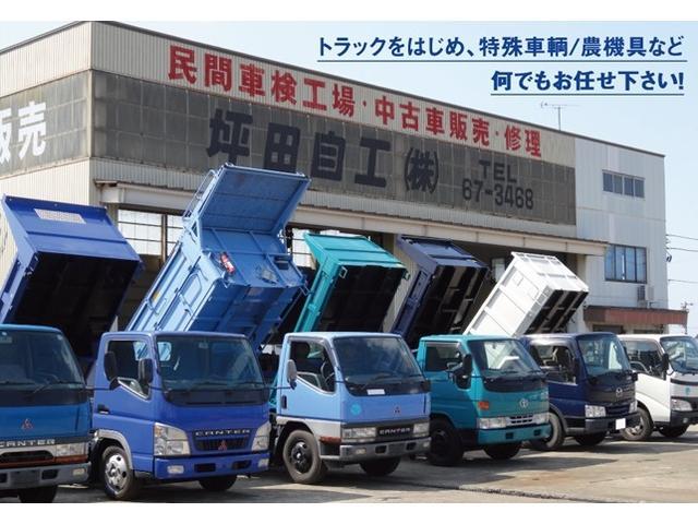 おかげ様で約50年、トラック専門店として運営しております。ご不明な点などはいつでもご相談下さい!