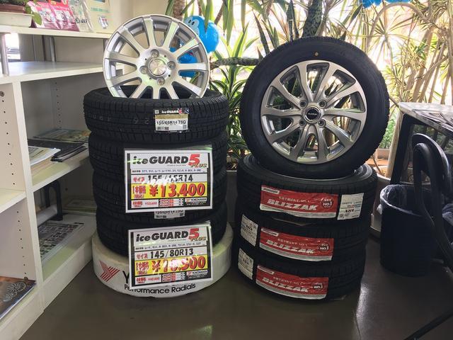 タイヤの準備はお済ですか?