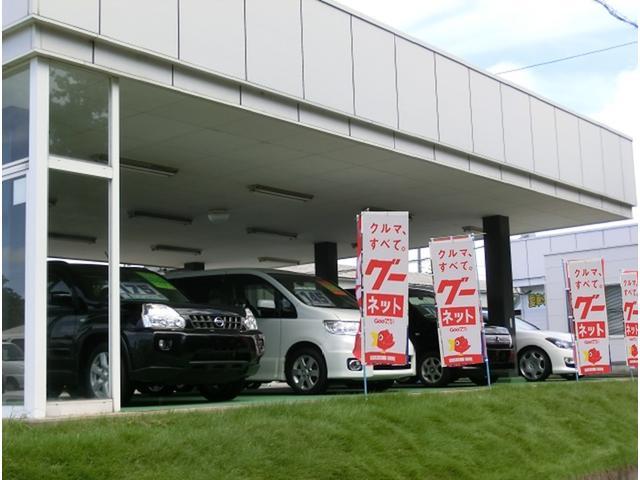 (株)角谷自動車〈KADOYA MOTOR SHOP〉(2枚目)