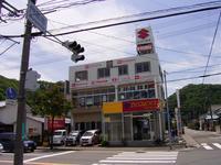 (株)出口商会