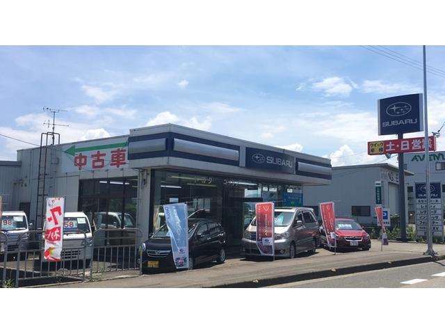 栄信モーター株式会社の店舗画像