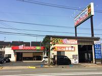 カースタジアム 福井店