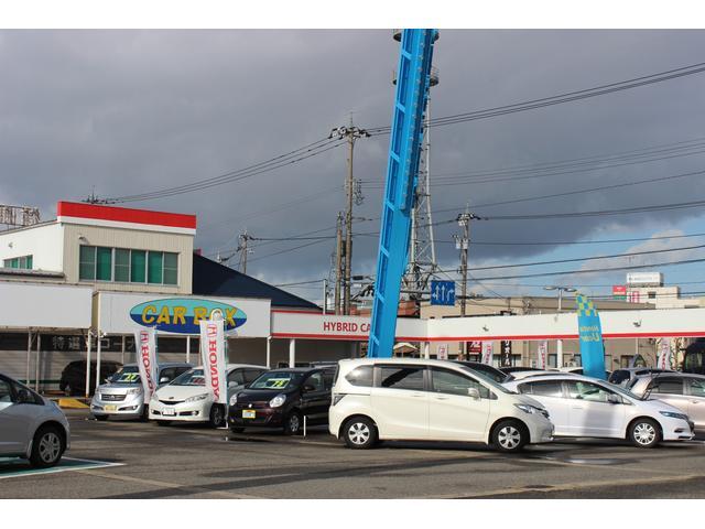 CAR BOX  (株)ホンダリース福井の店舗画像