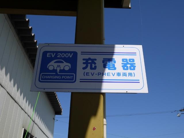 EV自動車の充電スポットも設置!