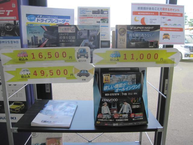 各メーカーの最新ナビ・オーディオ・バッテリーなどお買い得価格にて販売しております。