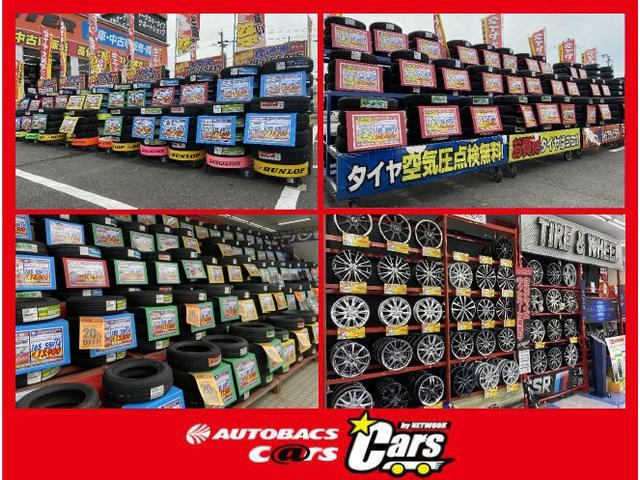 オートバックスカーズさばえ店(3枚目)