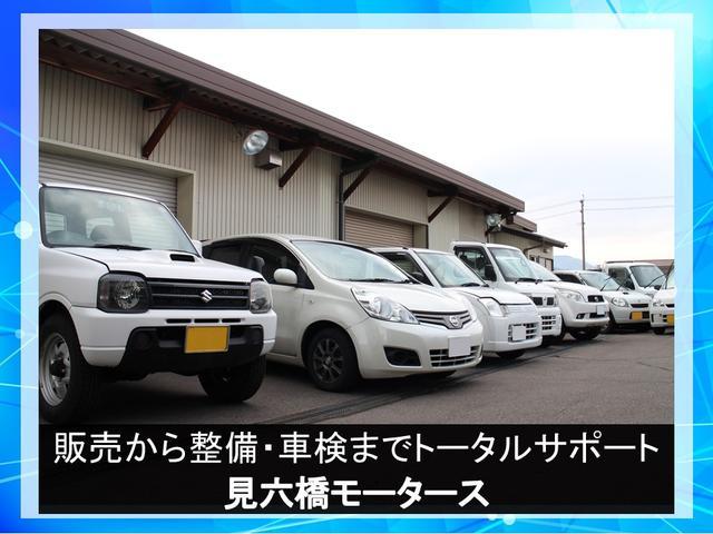 見六橋モータース(1枚目)