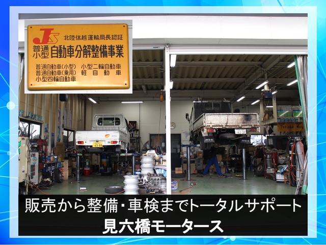 見六橋モータース(2枚目)