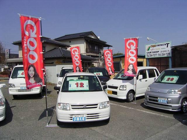 CAR SHOP エミネント(2枚目)