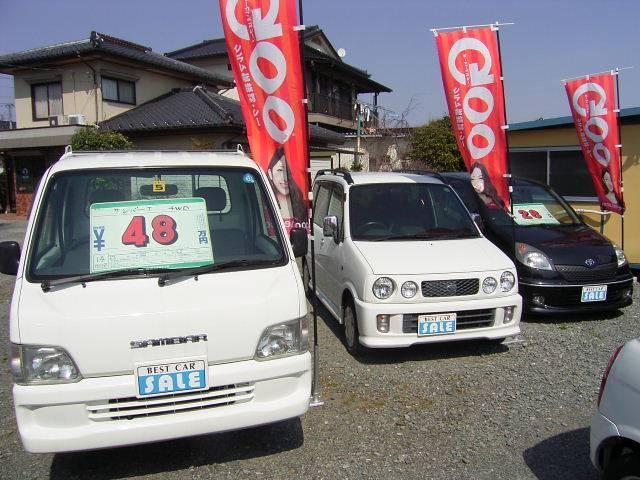 CAR SHOP エミネント(3枚目)