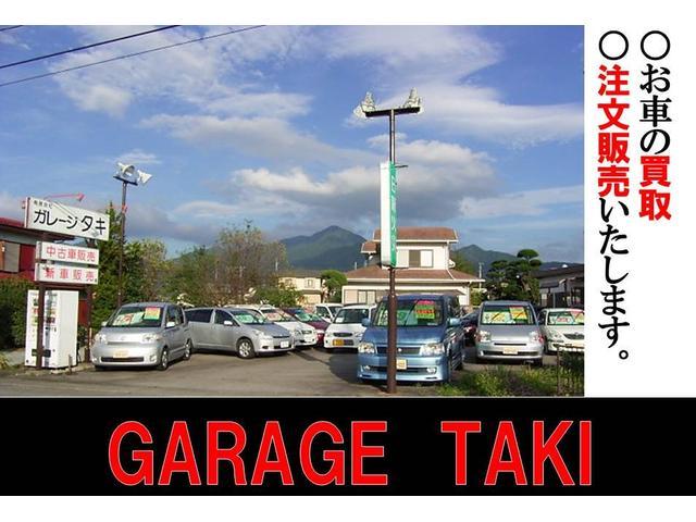 有限会社 GARAGE TAKI(ガレージ タキ)(1枚目)