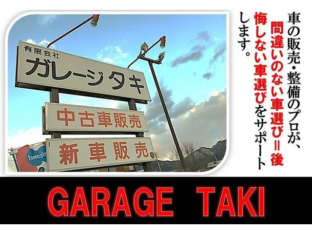 有限会社 GARAGE TAKI(ガレージ タキ)(3枚目)