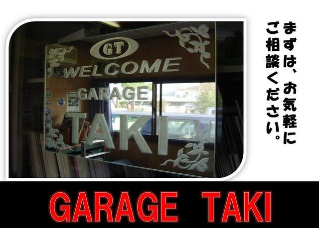 有限会社 GARAGE TAKI(ガレージ タキ)(4枚目)