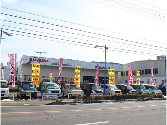 (株)スズキ自販長野 U's STATION長野南