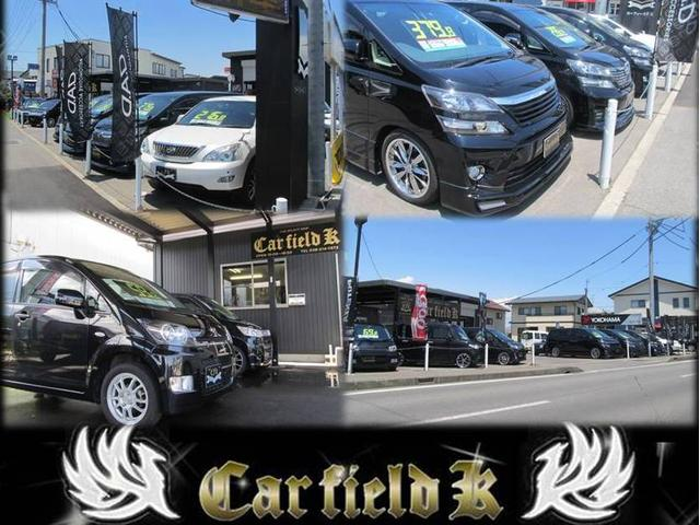 カーフィールドKの店舗情報をご覧頂きありがとうございます!須坂長野東ICから車で5分です!