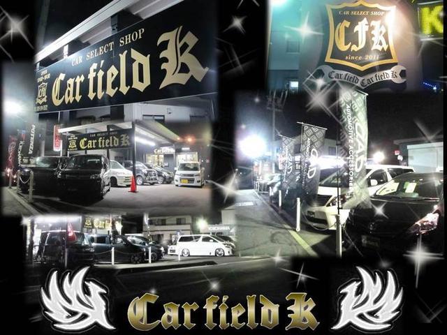 株式会社カーフィールドK(3枚目)