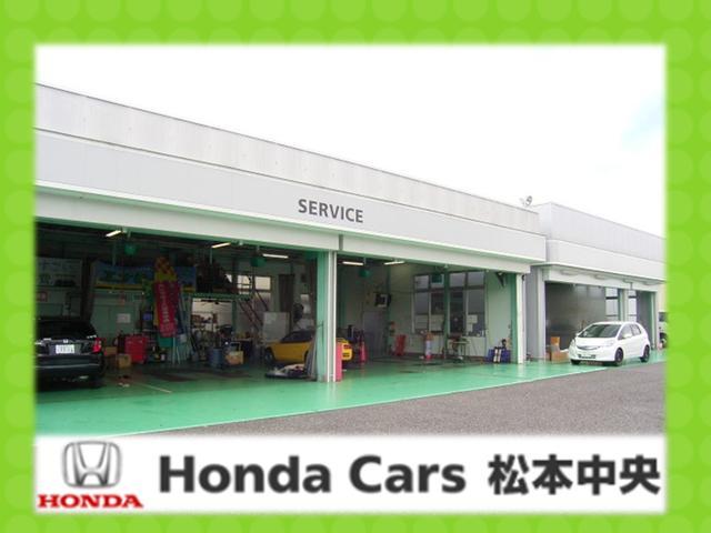 Honda Cars松本中央 石芝店(3枚目)