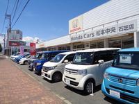 Honda Cars松本中央 石芝店