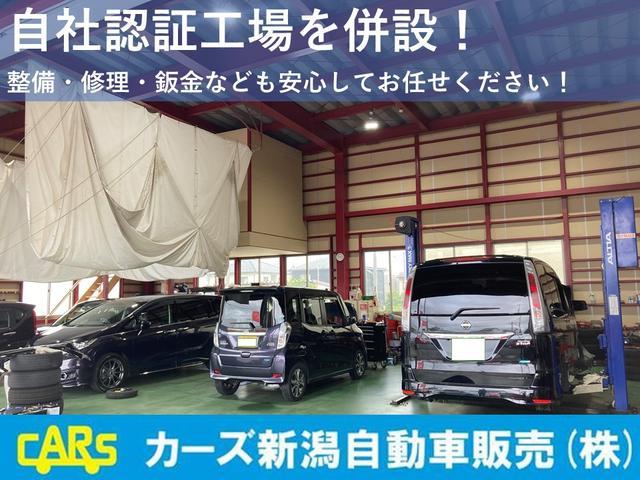Cars カーズ新潟自動車販売(株)(5枚目)