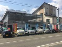 株式会社 新潟オートサービス
