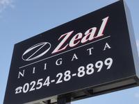 新潟の中古車販売店 (株)Zeal新潟