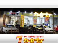 カーセブン上田店