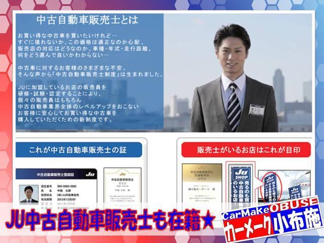 カーメーク小布施 株式会社(5枚目)
