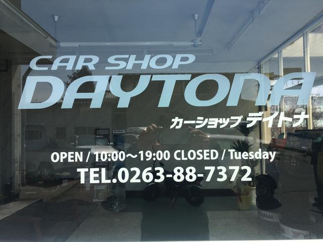 CAR SHOP DAYTONA カーショップデイトナ(1枚目)