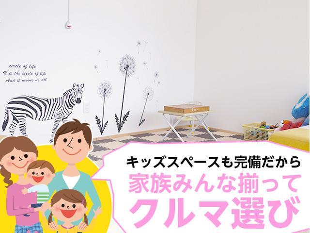 ケイバッカ 軽39.8万円専門 新津店 (株)川内自動車(4枚目)