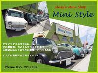 classic MINI shop MINI STYLE