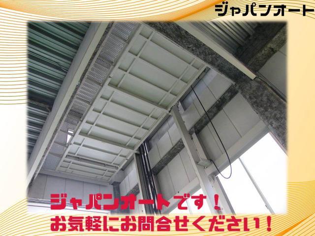 (有)ジャパンオート(4枚目)