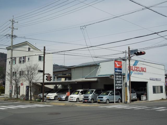 [長野県]大谷自動車商会