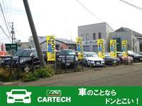 新潟の中古車販売店ならカーテック/CARTECH