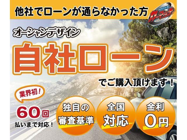 オーシャンデザイン 亀貝店 株式会社AOZORA COMPANY(3枚目)