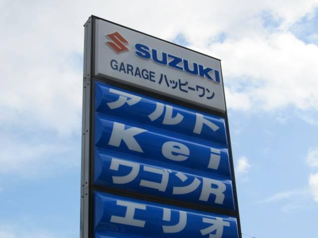 この看板が目印です☆スーパー銭湯「ぶらっと稲田」様の近くにあります!