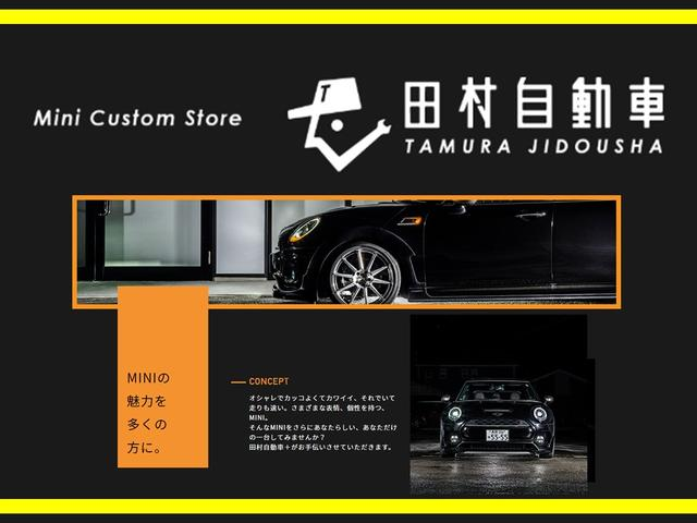 (株)田村自動車(1枚目)