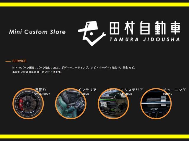 (株)田村自動車(2枚目)