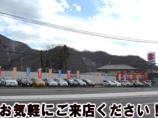 (株)小川オート販売商会(2枚目)