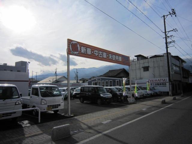 有限会社 トモエ自動車商会(5枚目)