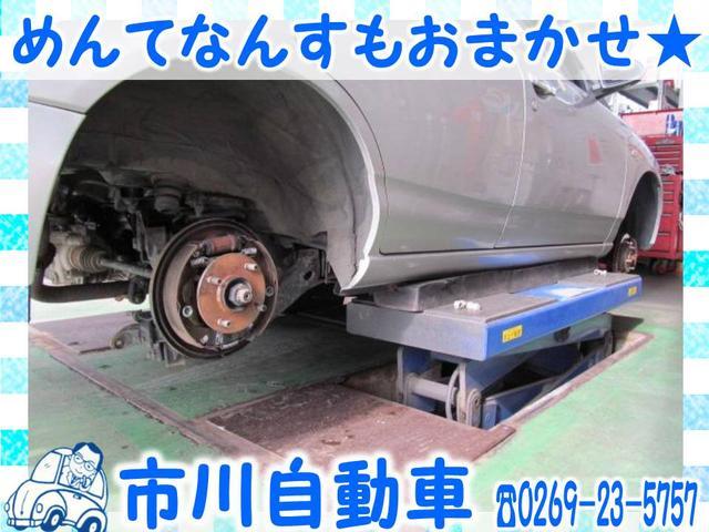 (有)市川自動車(5枚目)