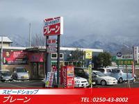 新潟の中古車販売店 スピードショップ プレーン