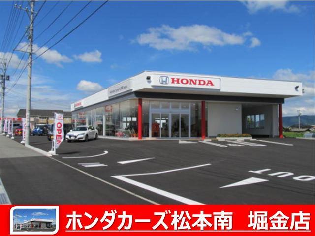 ホンダカーズ松本南 堀金店